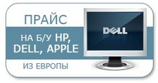 �� ����������: ������� ��������� �� �� HP, DELL, APPLE